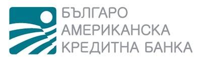 Стандартен потребителски кредит за кредитоискатели с осигурителен доход под 1 400 лева