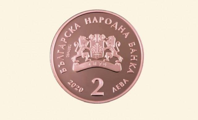 БНБ пуска нова монета в памет на Гео Милев