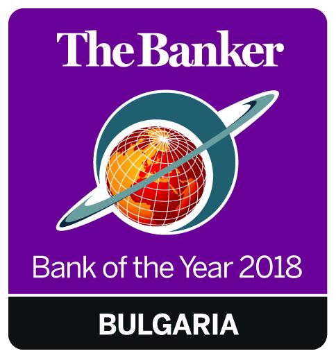 The Banker определи Банка на годината у нас