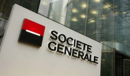 Societe Generale съкращава 1600 работни места