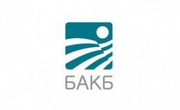БАКБ с над 20% ръст на активите и привлечените средства
