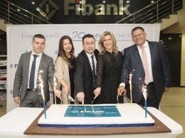 20 г. Първа инвестиционна банка във Варна