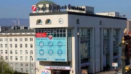 Global Finance обяви УниКредит Булбанк за най-добра банка в България